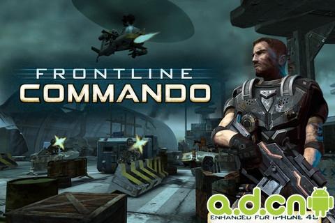 《前线突击队 Frontline commando》