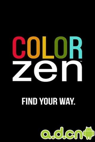 五彩寶石 v1.2.0,Color Zen