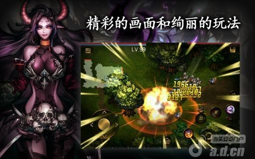 英雄之血 Demonic Savior v1.0.7-Android角色扮演類遊戲下載