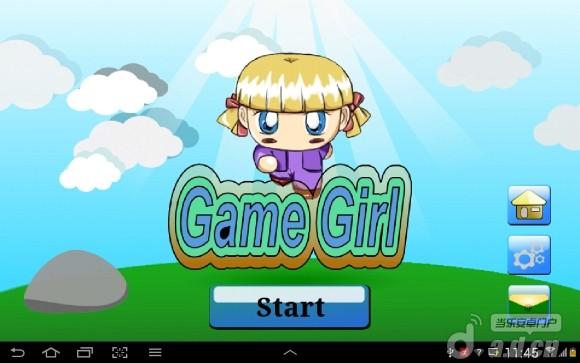 遊戲女孩 Game Girl v1.0.0-Android益智休闲免費遊戲下載