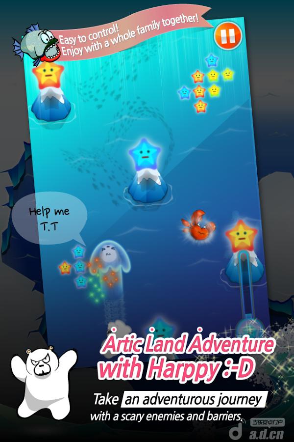 海豹向前沖 HappyHarppy v1.0-Android益智休闲免費遊戲下載