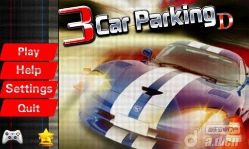 3D停車_駕照寶典 3DCarParking v1.0-Android益智休闲免費遊戲下載