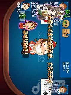 天香斗地主 v12-Android棋牌游戏類遊戲下載