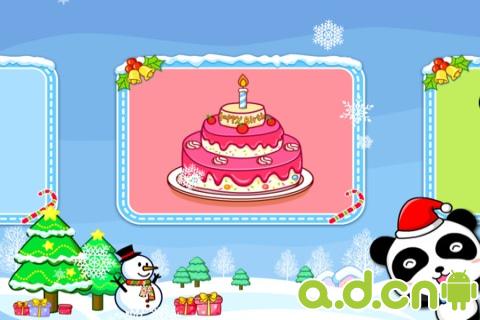 寶寶顏色屋 v4.1-Android益智休闲免費遊戲下載
