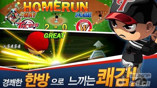 兒童棒球 for Kakao v3.0.6-Android体育运动類遊戲下載