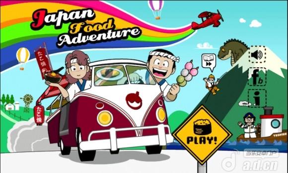 東京美食歷險 精簡版 Japan Food Adventure – Tokyo v1.1-Android模拟经营免費遊戲下載
