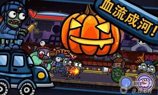 殭屍戰場 Survival Zombie Misson v1.6-Android动作游戏類遊戲下載