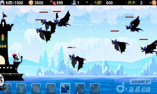 屠龍獵手 v1.0-Android角色扮演類遊戲下載