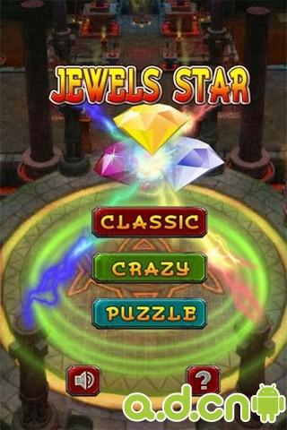 寶石之星 v1.0.1,Jewels Star II