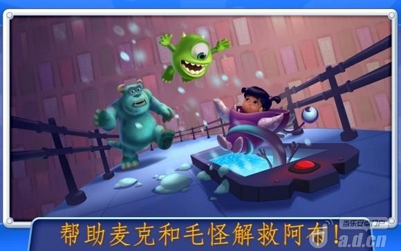 怪獸電力公司:怪獸快跑 修改版(含資料包) Monsters, Inc. Run v1.0.1-Android动作游戏免費遊戲下載