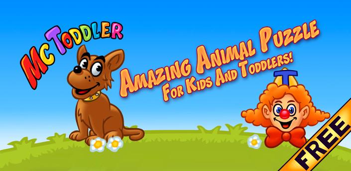 帮助儿童认识动物和植物,培养逻辑能力和判断力,10个拼图和12种不同的