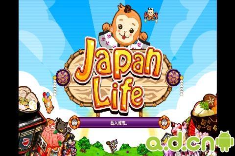 和風物語 v1.5.7,Japan Life
