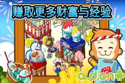 和風物語 Japan Life v1.5.9-Android模拟经营類遊戲下載