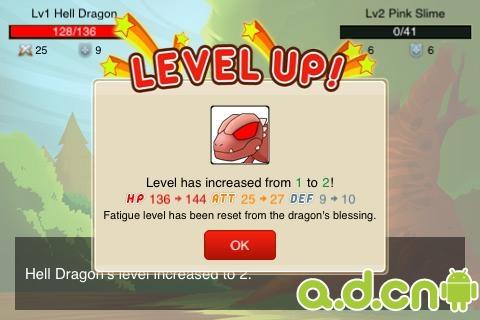 神龍部落(含數據包) Dragon Village v3.7.0-Android模拟经营類遊戲下載