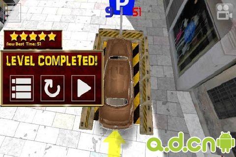 经典3D停车场v1.0.4 截图