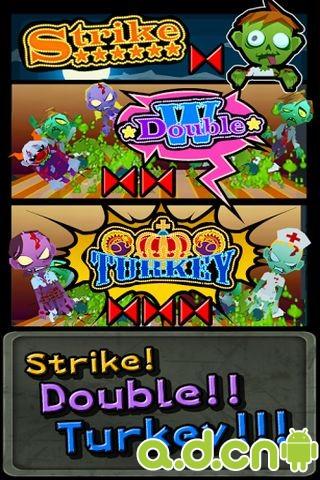 殭屍保齡球 v1.0.1.1,Bowling Zombie !