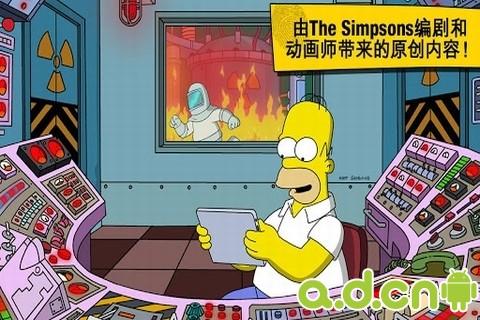 辛普森一家之Springfield 內購破解版 v4.2.0,The Simpsons: Springfield