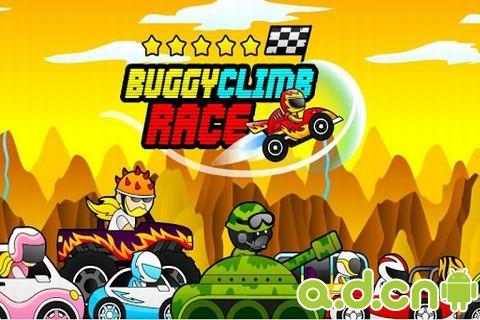 越野爬坡 修改版 v1.0.1,Buggy Climb Race