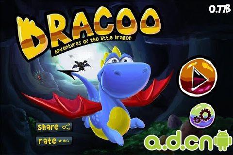 小飛龍 Dracoo Lite v1.1-Android益智休闲免費遊戲下載