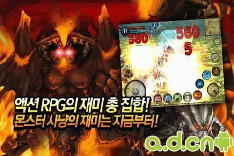 屠龍魔導士(含資料包) v1.1.0,Dragon Slayers,Android 版APK下載_Android 遊戲免費下載