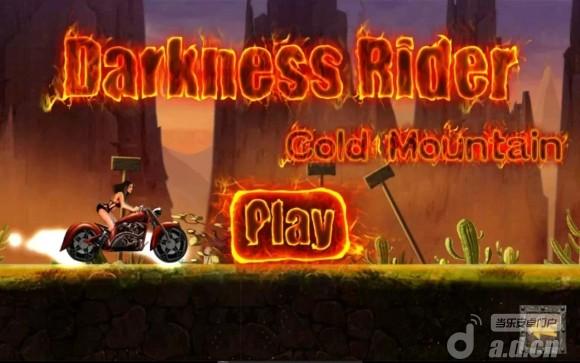 暗黑騎士:冷山 v1.2.08-Android竞速游戏免費遊戲下載