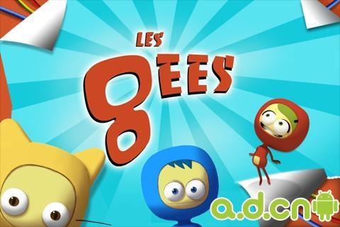 《吉尔斯的探险 Gees》