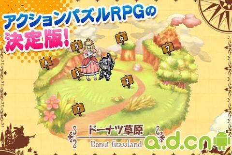 公主蓬特2 Princess Punt 2 v1.2.8.1-Android益智休闲類遊戲下載