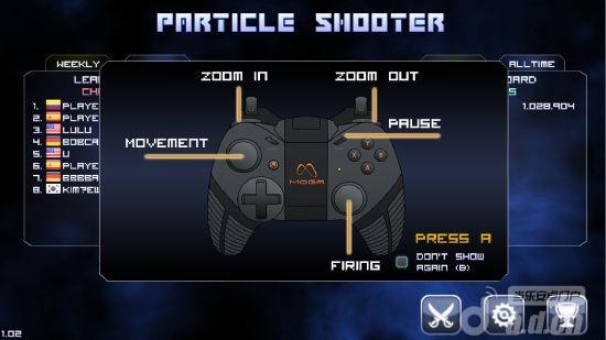 粒子的街機射擊遊戲Particle Shooter v1.7-Android射击游戏類遊戲下載