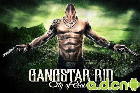 里約熱內盧:聖徒之城 免驗證版 v1.1.3,Gangstar Rio: City of Saints