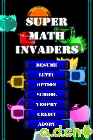 數學入侵者 v1.0.8,Super Math Invaders