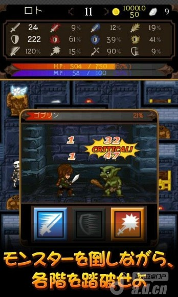 龍之謎 Dragon Mystic v1.0.1-Android角色扮演免費遊戲下載