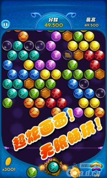 泡泡龍3 v1.1-Android益智休闲免費遊戲下載