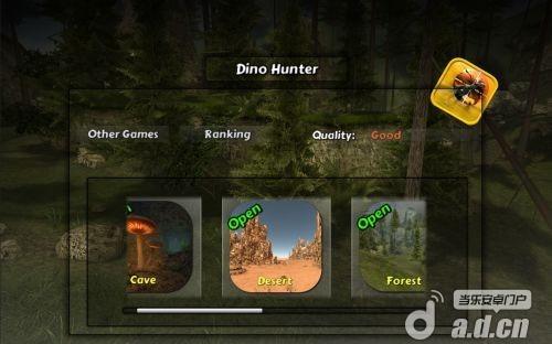 恐龍獵人完整版(含數據包) Dino Hunter v3.2-Android射击游戏類遊戲下載