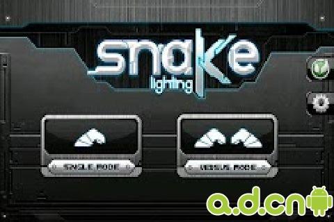 炫光貪食蛇 Lighting Snake v20130924-Android益智休闲免費遊戲下載