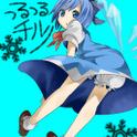 琪露诺滑行 v1.1.4_TuruChiruno