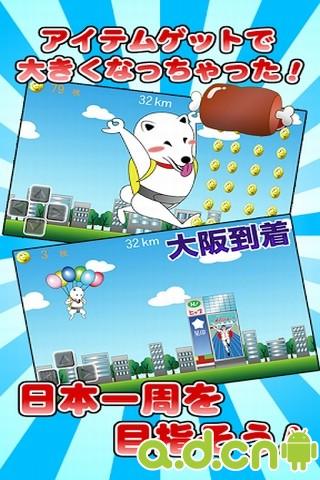 氣球飛天狗 v1.1.0