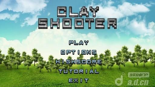 瘋狂射手 3D clay shooter 3D v1.0.7-Android射击游戏免費遊戲下載
