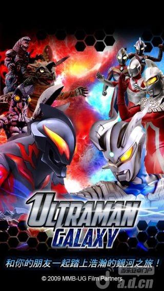 超人銀河列傳 Ultraman Galaxy v1.2.5-Android棋牌游戏類遊戲下載