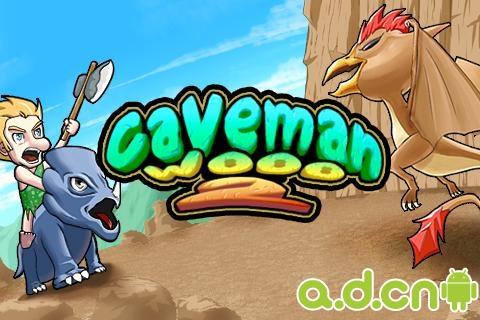 石器時代2 Caveman 2 v1.2.9-Android益智休闲類遊戲下載