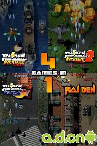雷電複刻版(含數據包) Raiden Legacy v1.8.5-Android飞行游戏類遊戲下載