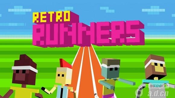 圖元跑者 Retro Runners v1.2.2-Android益智休闲免費遊戲下載