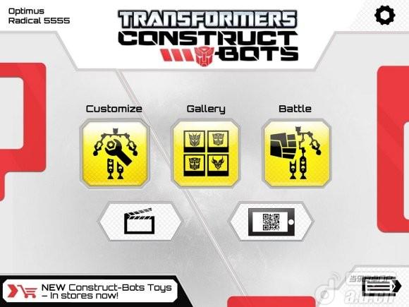 變形金剛:組裝戰爭(含數據包) Transformers Construct-Bots v1.3-Android益智休闲類遊戲下載