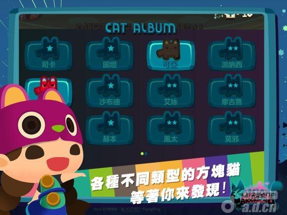 方塊貓養不停 CatsBlock Land v1.0.8-Android养成游戏類遊戲下載