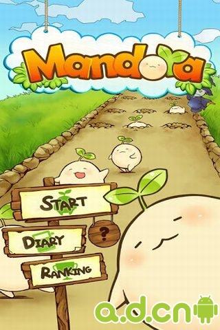 安卓休闲益智游戏《曼陀罗 Mandora》