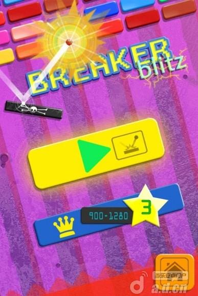 打磚塊閃電戰精簡版Breaker Blitz FREE! v1.1-Android益智休闲免費遊戲下載