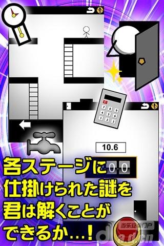 逃出迷你房間 v1.4-Android益智休闲免費遊戲下載