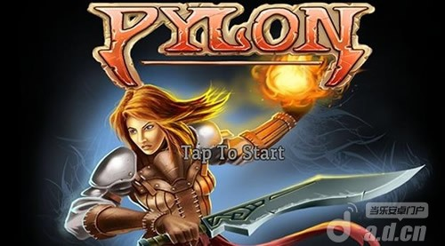 《水晶塔 Pylon Full》