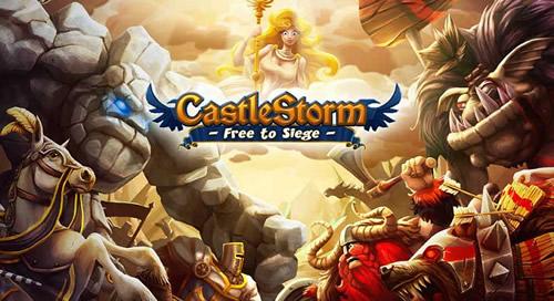 『城堡風暴:自由攻城』評測: