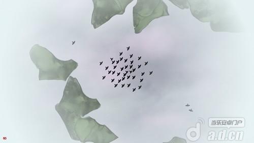 《千山飛鳥 Apsis》