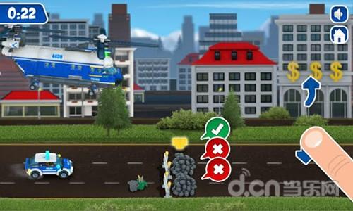 《乐高之城市联合行动 LEGO City – Team Up》